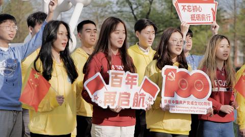 """唱京歌、出海报、齐配音,这是华理师生的""""青春版""""党史学习"""