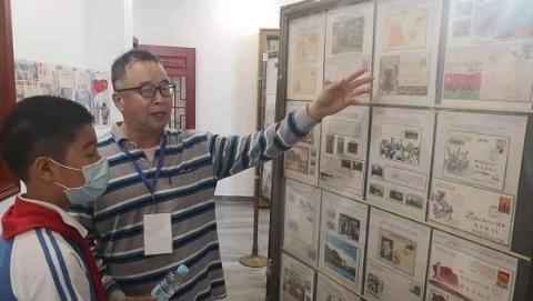红色邮展在浦东中学开幕 方寸间记录百年党史辉煌