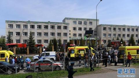 俄校园枪击案已致11名师生遇难