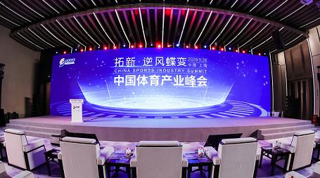 开幕倒计时——即将登陆乐动体育的2021中国体博会有何亮点?