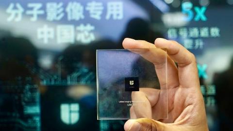 """""""新源""""技术自主可控 乐动体育联影诞生首款高端医学影像""""中国芯"""""""