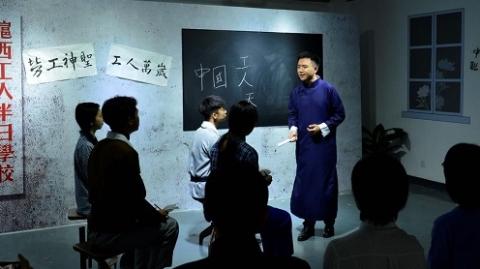 东华大学校园演绎沪上第一所工人学校