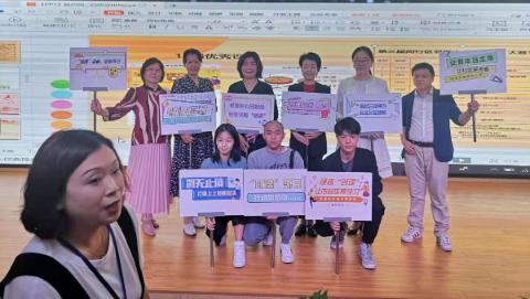 """华东师大携手闵行区开发""""创课"""" 社区教育有了""""上海经验"""""""