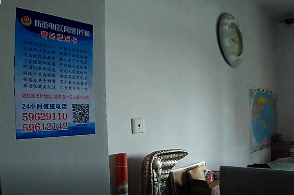 黄女士将防诈警民联系卡贴于家中醒目位置.png