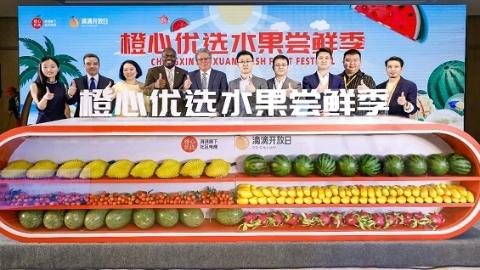 乐动体育市民有口福了!五国在沪推介人气网红水果