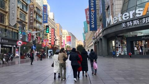 文旅部和发改委鼓励打造国家级旅游休闲街区