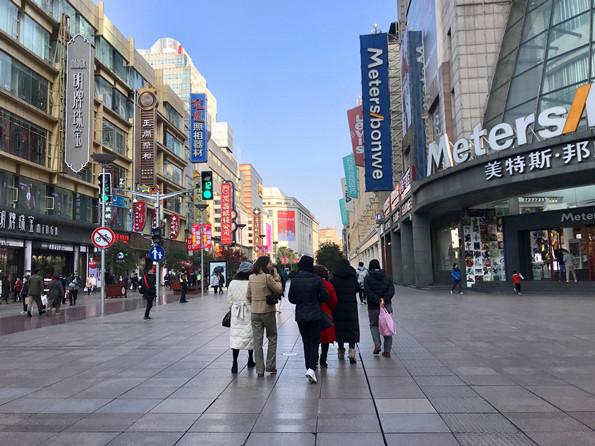 文旅部、国家发改委鼓励打造国家级旅游休闲街区.jpg