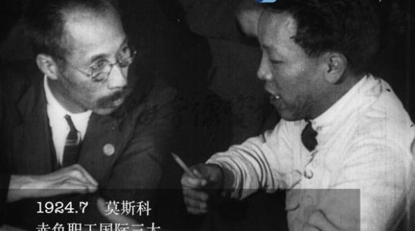 红色档案系列 | 二十五岁那年,他来到了上海——《觉醒年代》中的青年英烈赵世炎生前仅有活动影像首次公开