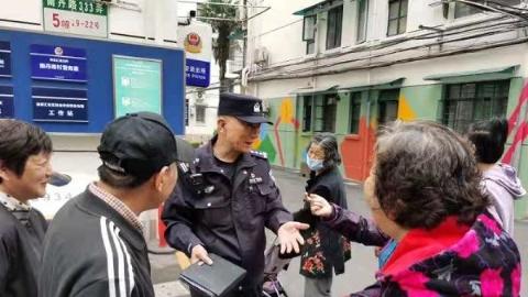 徐汇这个社区民警不仅随叫随到,不叫也到