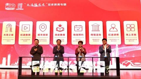 """乐动体育市红色文化资源信息应用平台""""红途""""启动内测,将于6月上线"""