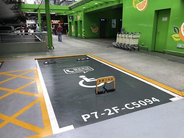 虹桥机场设有65个专用无障碍停车位.jpg