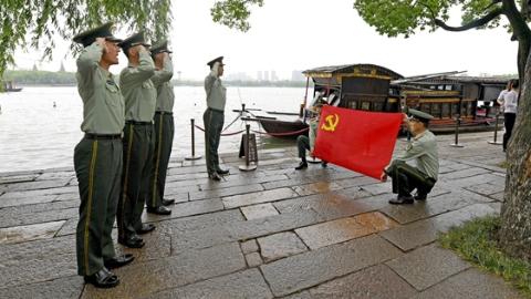 """当""""石库门""""遇上""""红船""""——沪浙两地武警开展""""梦想启航地的忠诚对话""""活动"""
