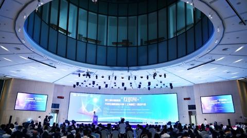 """第七届""""互联网+""""大学生创新创业大赛上海赛区启动"""