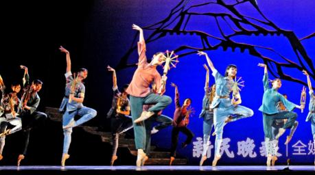 新民艺评|《宝塔山》:海派芭蕾的新时代探索
