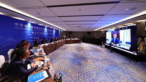 """上海国际问题研究院举办""""中巴全天候战略合作伙伴关系的新机遇与新任务""""——纪念中巴建交70周年学术研讨会"""