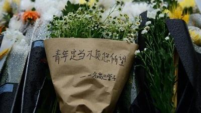 从此以后,碗中有米,心中有您!各地人士为袁隆平院士送行