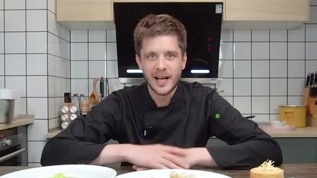 """视频号里""""做大餐"""" 法国主厨戴广坦火了"""