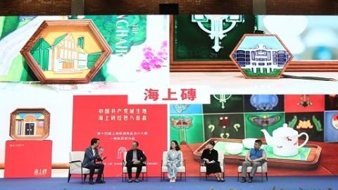 """创新创业领域区区合作 2021""""金山·徐汇""""创服联动长三角"""
