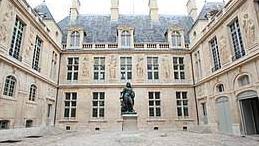 巴黎历史博物馆翻新重开