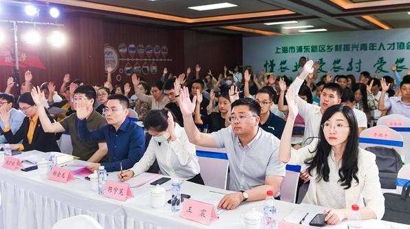 """""""新农人""""们走到一起来!浦东新区乡村振兴青年人才协会成立"""