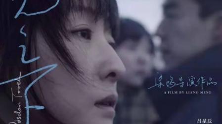 《日光之下》《你好!李焕英》等获十佳,第二十九届乐动体育电影评论学会奖颁奖典礼举行