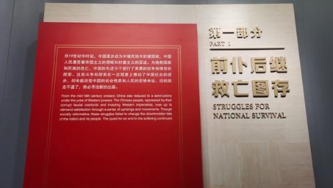 是翻译,也不仅是翻译!上外与一大纪念馆合力讲好中国共产党的故事