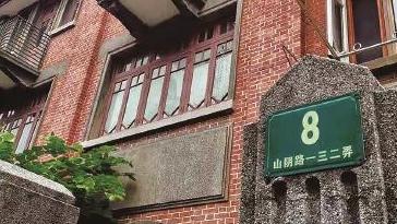 为一个人 逛一座城 | 上海鲁迅纪念馆首任负责人谢旦如