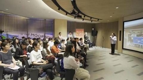 徐汇66就业节来啦!助力上海公共就业服务转型升级