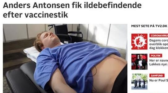 接种疫苗后晕了过去  丹麦羽球名将安东森称打针前没有吃饱喝足