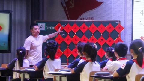 """传承书法教学特色 金山区""""书法名家进校园""""活动举行"""