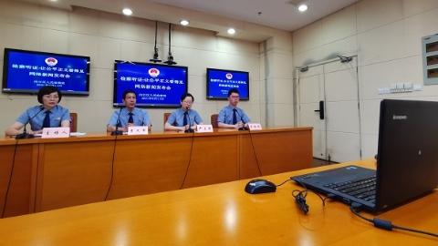 """让公平正义看得见!闵行检察院举行""""检察听证""""网络新闻发布会"""