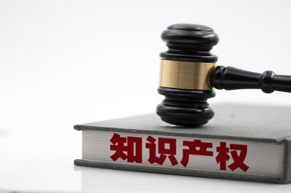 2021年知识产权发展论坛召开 市检察院与同济大学签约加强知识产权法学教育和司法实践合作