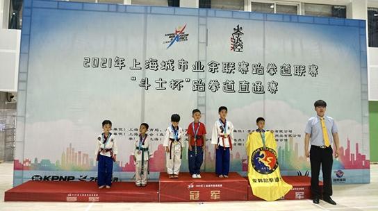 上海城市业余联赛跆拳道联赛燃点初夏热情