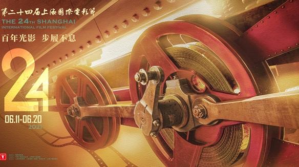 """新民艺评 共赴""""一带一路""""光影之旅 ——中国电影展开""""新丝路"""