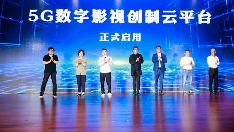 上海国际旅游度假区打造5G数字影视创制云