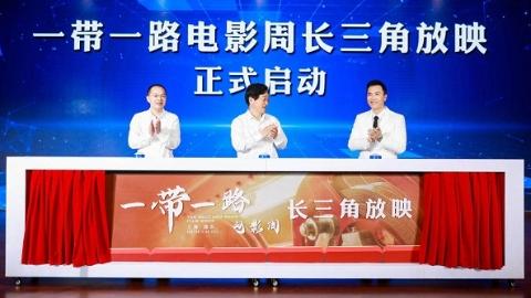 上海科幻影视产业基地落户浦东国际影视产业园