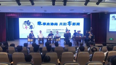 黄浦区推动三级政协委员深入基层 参与助力社会治理落实协商成果