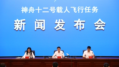 中国空间站首次载人飞行任务有四大特点 航天员将两次出舱活动