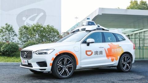 自动驾驶道路安全等级标准立项