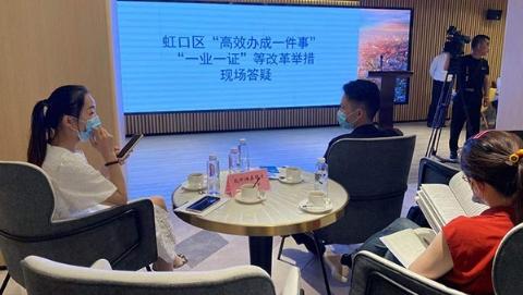 """5G数字化赋能办证办照!虹口""""店小二""""组团服务来福士商业广场"""