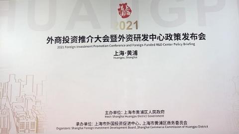 2020年黄浦区域经济密度位居全国之首