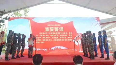 青吴嘉退役军人水上应急救援志愿者联盟成立