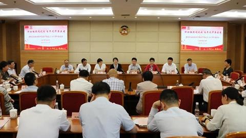 普陀区政协举行庆祝中国共产党成立100周年座谈会