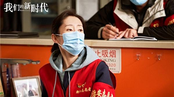 """《我们的新时代》之《美丽的你》导演刘海波:以真情诠释""""平凡的伟大"""""""