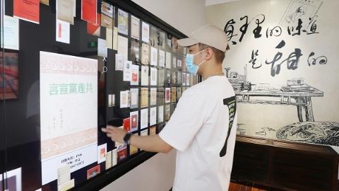 首部《共产党宣言》中文全译本诞生地旧址今起试运营开放