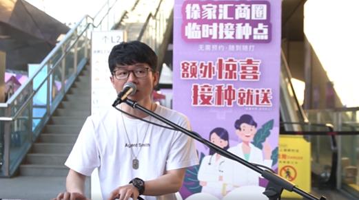 上海最文艺的新冠疫苗接种点火了!歌声背后,是温暖的传递