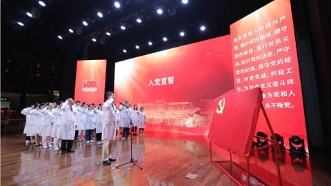 2030名中共党员、80个党支部的战斗堡垒:中山医院庆祝建党百年,扛起守护百姓健康的责任担当