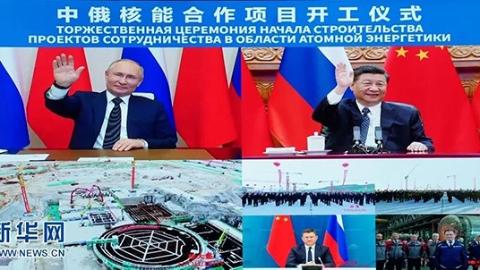 """美国挑拨不成 中俄关系更""""铁"""":更高起点更大范围更深层次推进合作"""