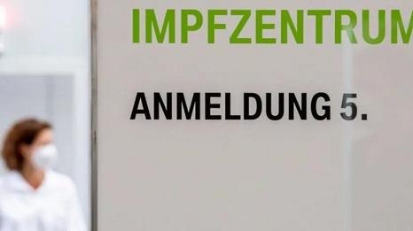 德国巴伐利亚州疫苗接种率为啥这么低?成了全国倒数第二!