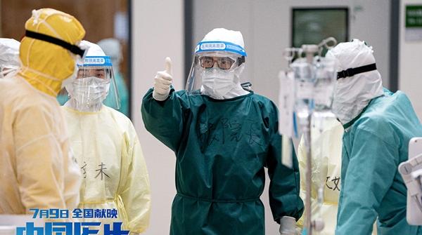 《中国医生》本周五上映,第一波口碑已经来了→